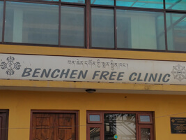 Benchen-Free-Clinic1